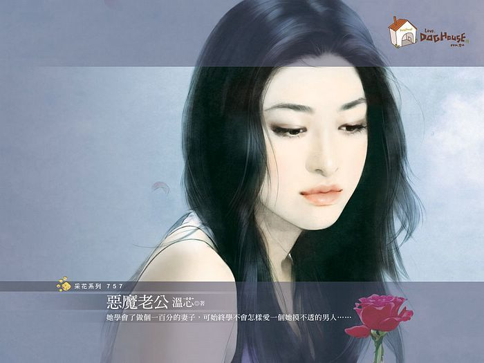 Art Painting of Chinese Girls - Sweet Beauties of Romance Novels  19