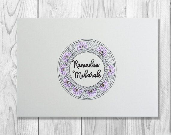 Ramadan mubarak card ramadan greeting card by sidraartboutique items similar to hand drawn ramadan mubarak card ramadan greeting card happy ramadan islamic cards muslim cards islamic greetings on etsy m4hsunfo