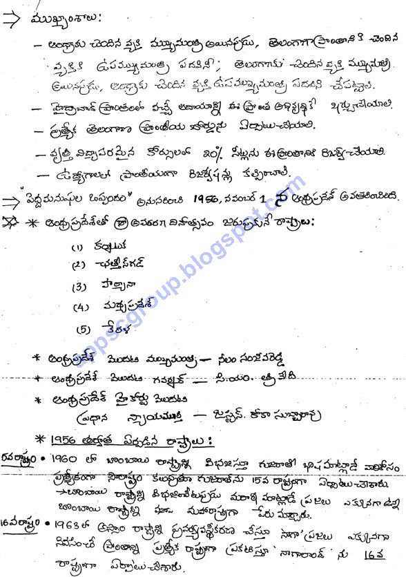 part 4 of indian constitution