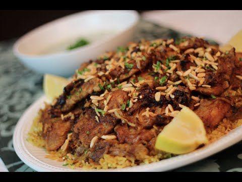 طريقة عمل صيادية السمك مطبخ سيدتي Middle Eastern Recipes Lebanese Recipes Recipes