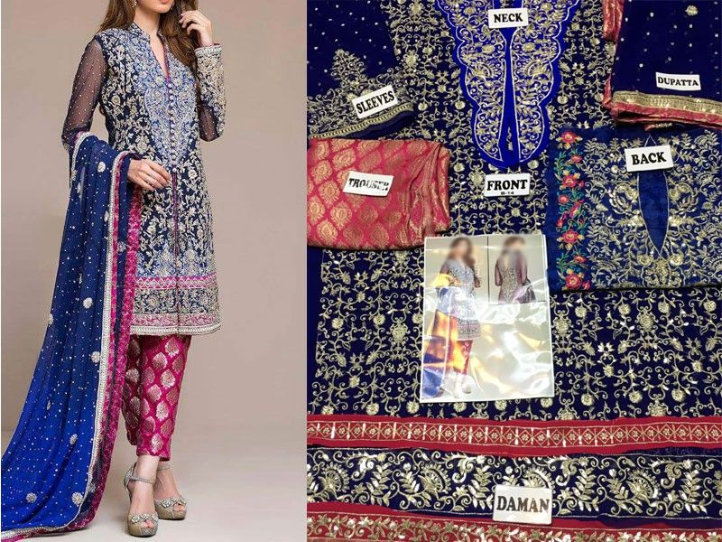 Pakistani Dress Online