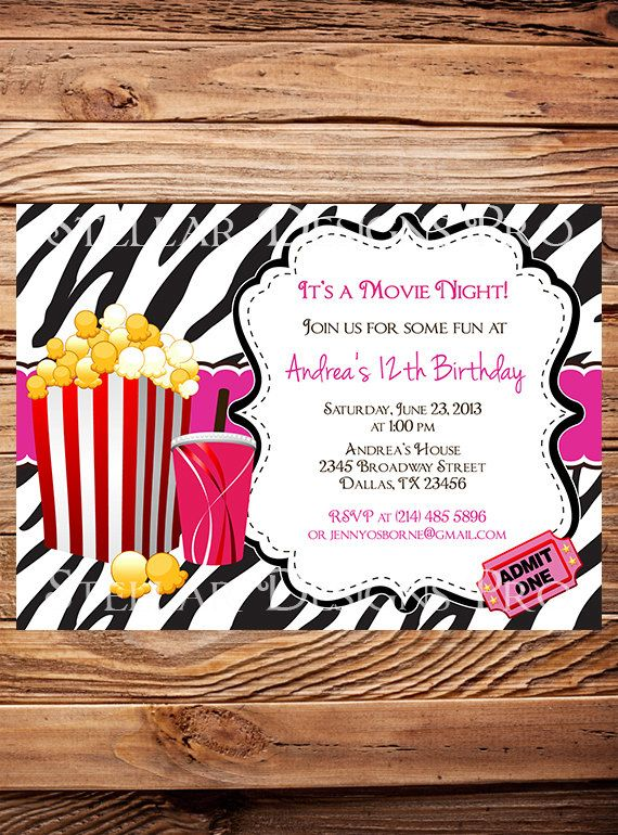 zebra movie night birthday party invitation by stellardesignspro - Movie Birthday Party Invitations