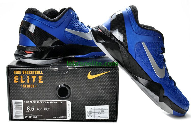 this site is amazing if you love kobe basketball shoes you