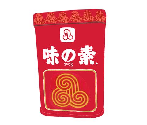 味の素 昭和のロゴマーク ロゴマーク ロゴ 昭和レトロ