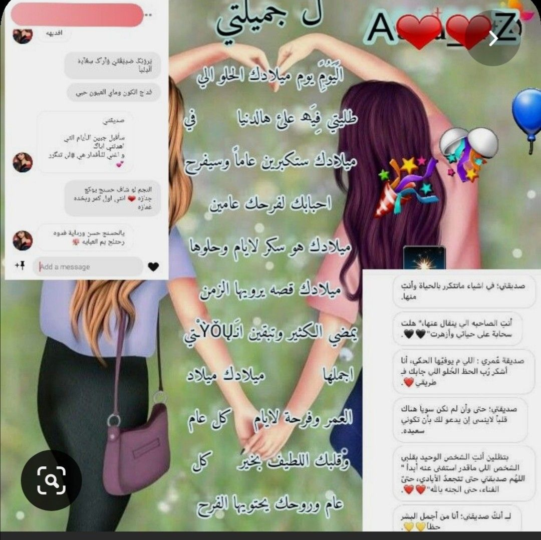 Pin By Noosha S Z B On ورد Messages Map Map Screenshot