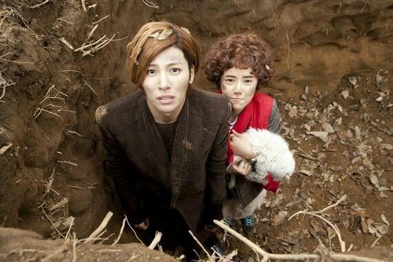 "No min woo & hwang jung eum ""full house take 2"""