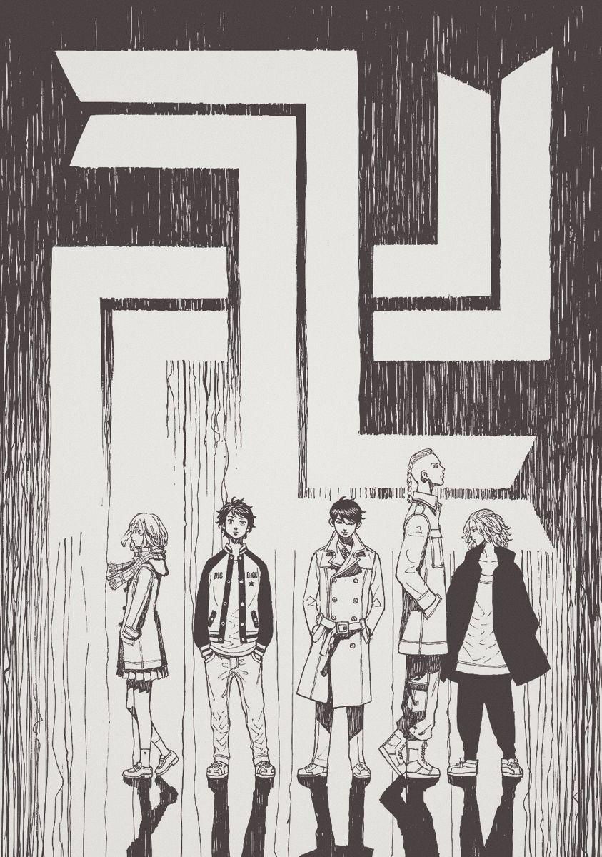 Tokyo Revengers Wallpaper Discover More Action Anime Japanese Manga Series Shōnen Tokyo Revengers Wallpaper Https Www Enwall In 2021 Tokyo Manga Anime Wallpaper