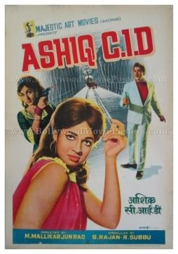 Ashiq Cid Hand Painted Bollywood Posters Bollywood Posters Old Movie Posters Film Pictures