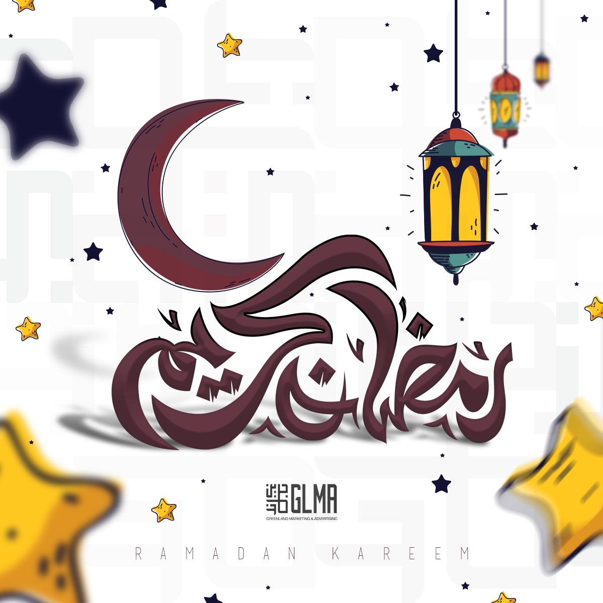 Ramadan Kareem Ramadan Kareem Ramadan Greetings Ramadan