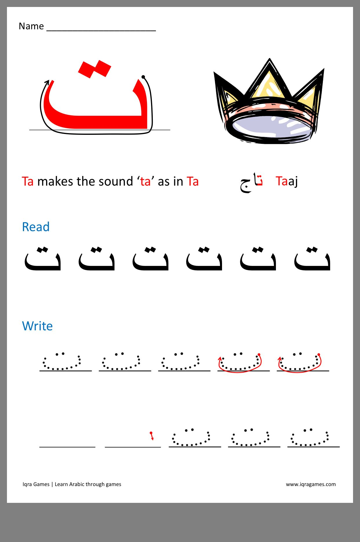 Pin By Duaa On Arabic Letters With Images