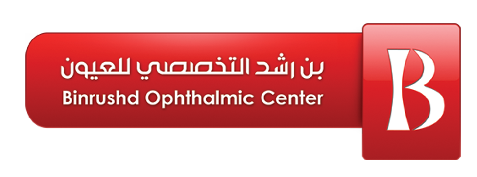 Binrushd Ophthalmic Center بن رشد التخصصي للعيون Novelty Sign Novelty Decor
