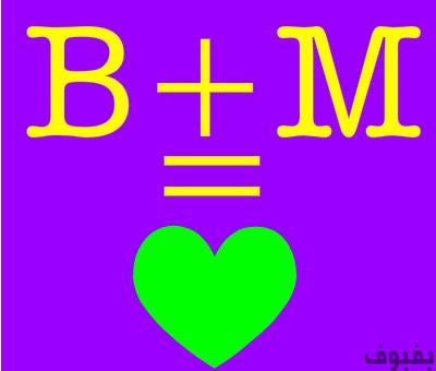 حرف B مزخرف 37 صورة لحرف B مزخرفة بفبوف Gaming Logos Logos