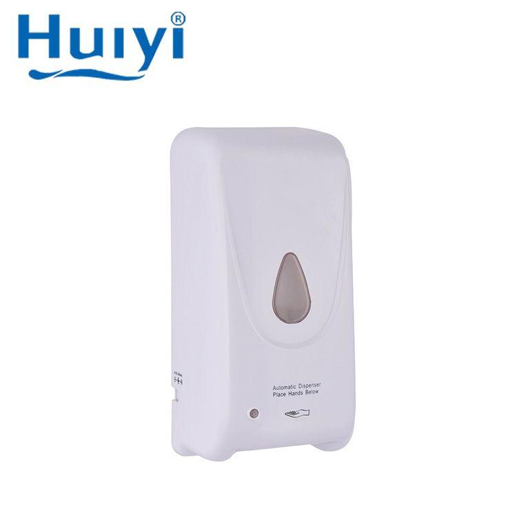 900ml Hot Sale Sensor Hand Free Sanitizer Liquid Soap Dispenser