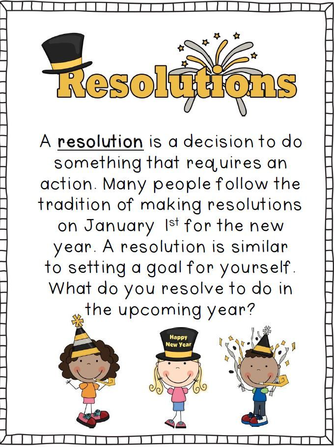 Positively Learning: Resolutions!