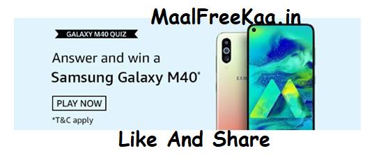 Amazon Galaxy M40 Quiz Time Win Samsung Galaxy M40