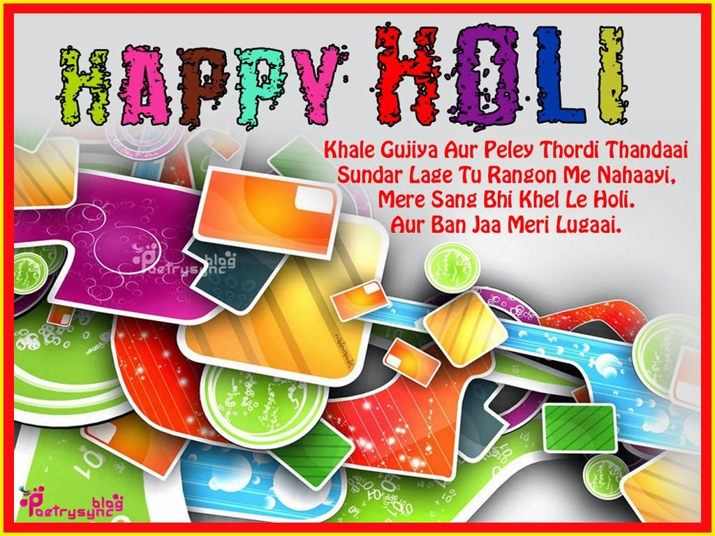 Happy holi wishes and greetings card image with sms message holi happy holi wishes and greetings card image with sms message kristyandbryce Images