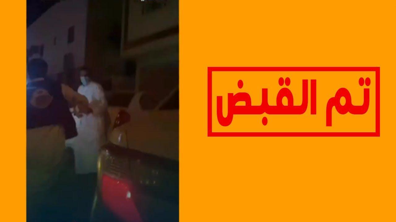 سعودي Aj لحظة القبض على عدد من الأشخاص زوروا تصاريح حظر التجول Movie Posters Playbill Movies