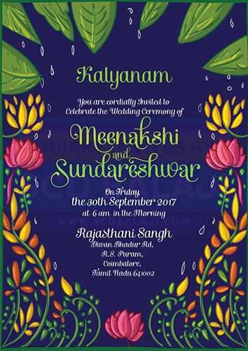 Meenakshi Sundareshwar Wedding Invitation Traditional Tamil Brahmin Indian Wedding Invitations Traditional Wedding Invitations Trendy Wedding Invitations