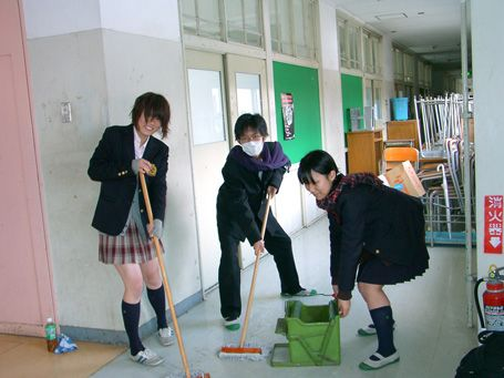 Image result for Japanese students Discipline