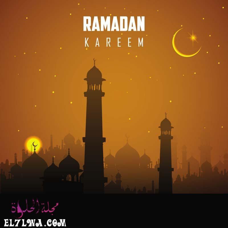 صور رمضان 2021 أجمل صور عن رمضان تهنئة بمناسبة رمضان كل عام وانتم بخير جميعا بمناسبه شهر رمضان المبارك أيام قليلة ويح In 2021 Eid Al Adha Eid Greetings Ramadan Images
