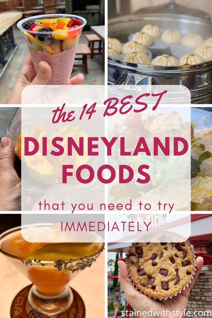 The 14 Best Disneyland Foods that you need to try IMMEDIATELY #disneylandcalifornia #californiaadventure #snacksatdisney #disneylandfood The 14 Best Disneyland Foods that you need to try IMMEDIATELY #disneylandcalifornia #californiaadventure #snacksatdisney #disneylandfood The 14 Best Disneyland Foods that you need to try IMMEDIATELY #disneylandcalifornia #californiaadventure #snacksatdisney #disneylandfood The 14 Best Disneyland Foods that you need to try IMMEDIATELY #disneylandcalifornia #cali #disneylandfood