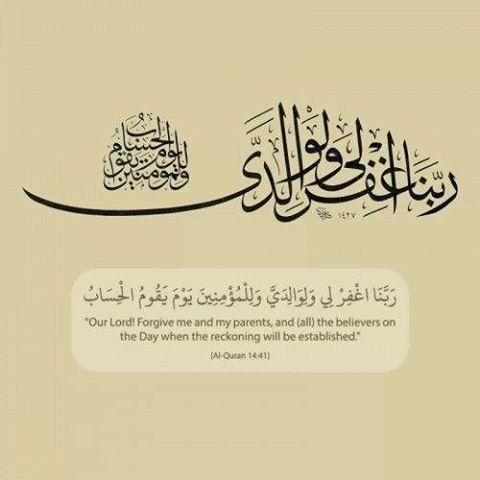 Pin By Maktab مکتب حسین On دعاء تسبيح Islamic Calligraphy Calligraphy Arabic Calligraphy