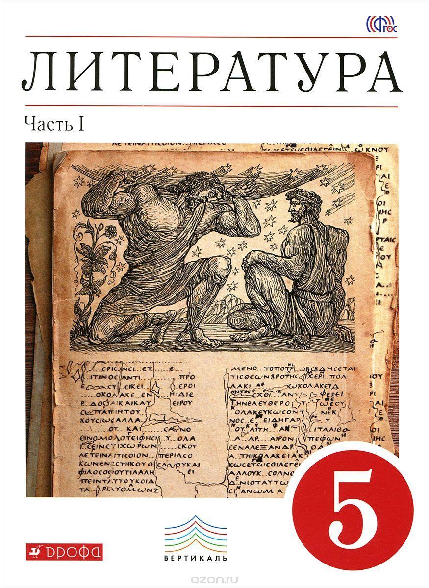 Гдз по русскому 10 класс pdf