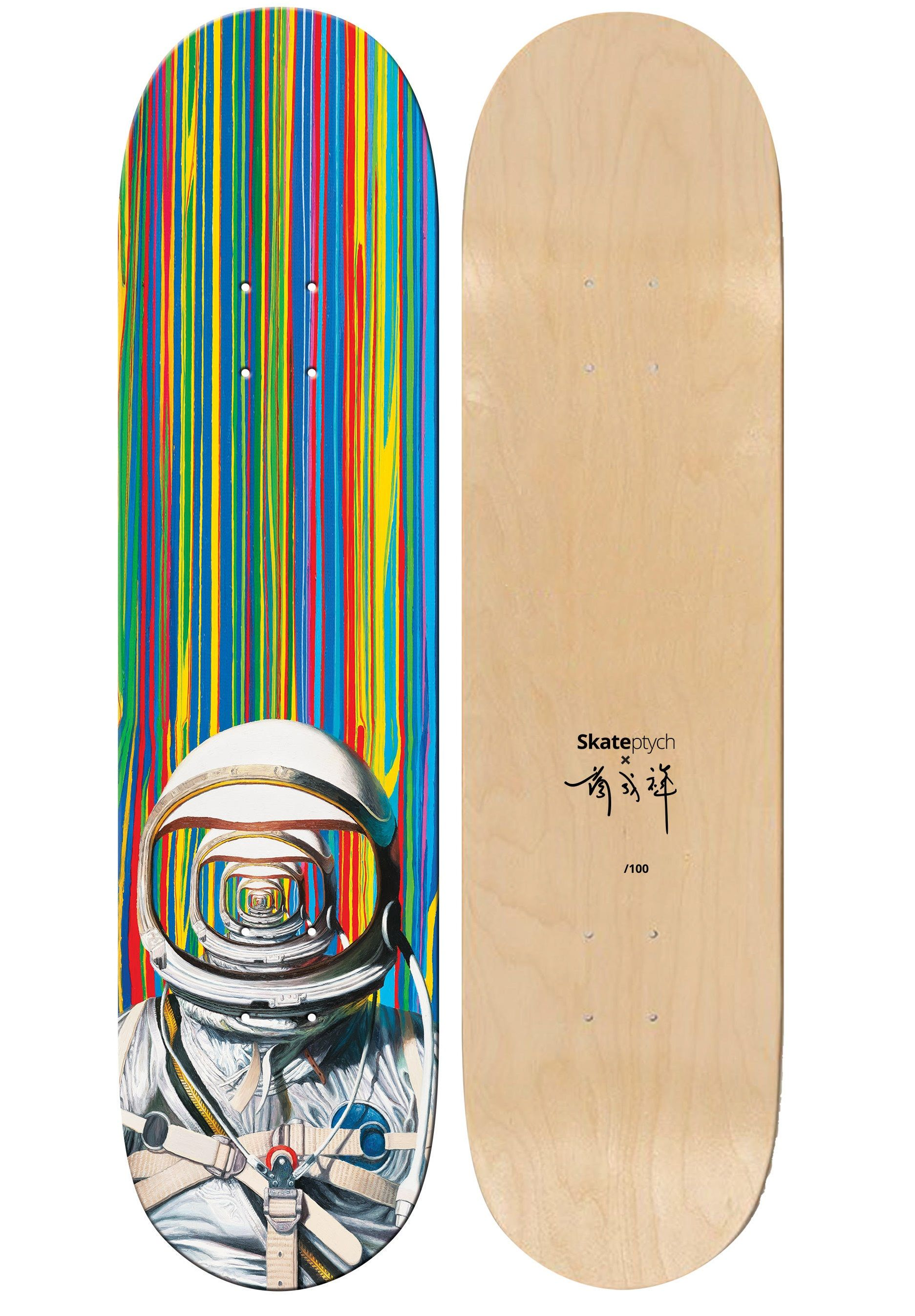 Self Direction By Shang Chengxiang Skateboard Art Print Release Print