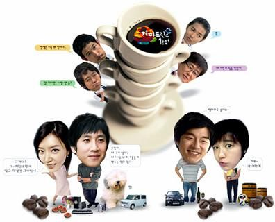 Coffee Prince Episode 17 - Watch Full Episodes Free - Korea