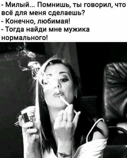 Pin by Luba Volinsky on Открытки in 2020   Funny phrases ...