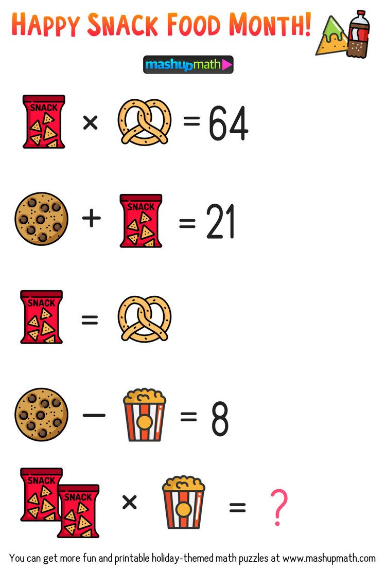 Free Math Brain Teaser Puzzles For Kids In Grades 1 6 To Celebrate Snack Food Month Mashup Math Maths Puzzles Brain Teasers For Kids Kids Math Worksheets