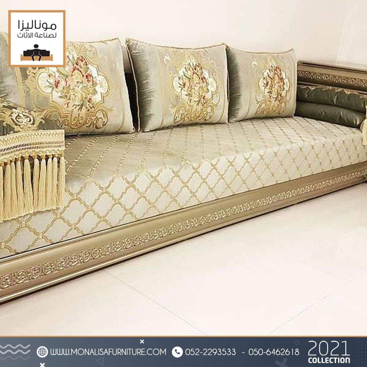Moroccan Jalsa Gold جلسة مغربية ذهبية In 2021 Home Furniture Furniture Online Furniture Shopping