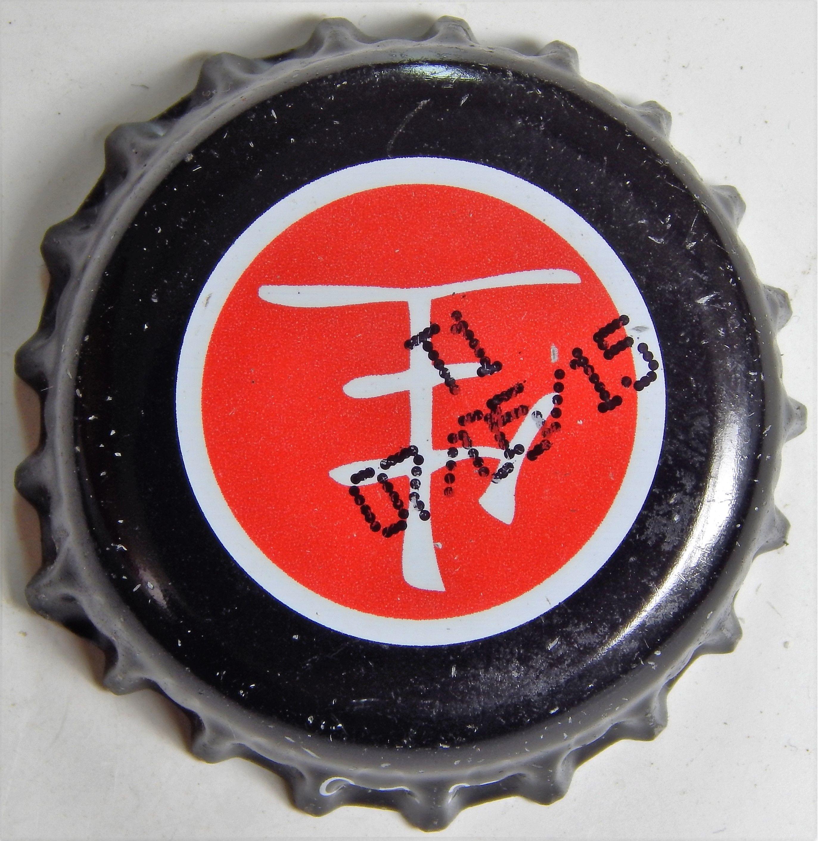 Iki Beer Ginger Bottle Cap Beer Bottle