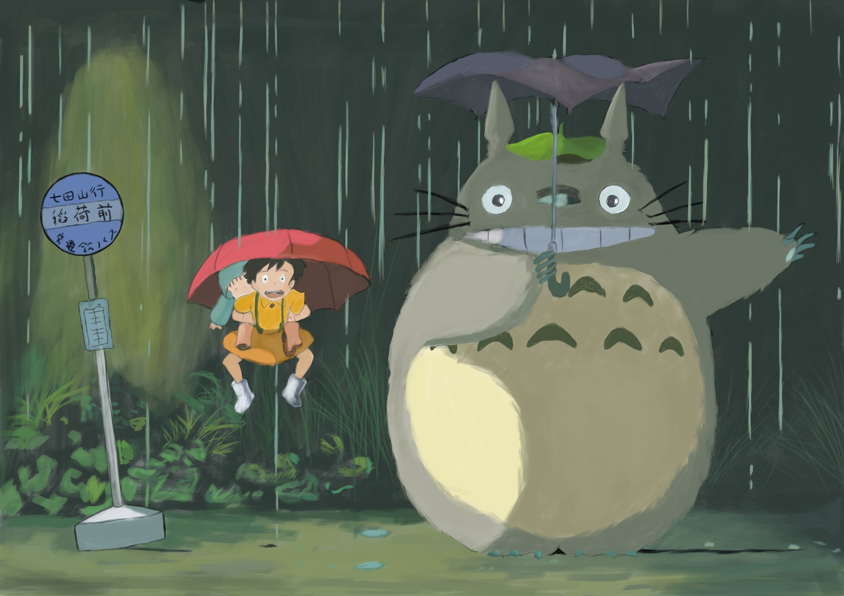 One of my favourite films: My Neighbour Totoro