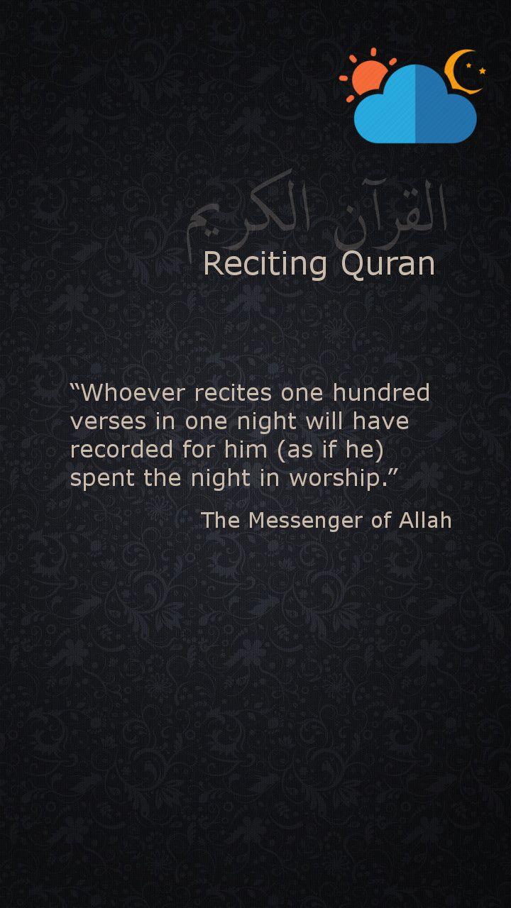 Pin On Surat Al Mulk From The Quran