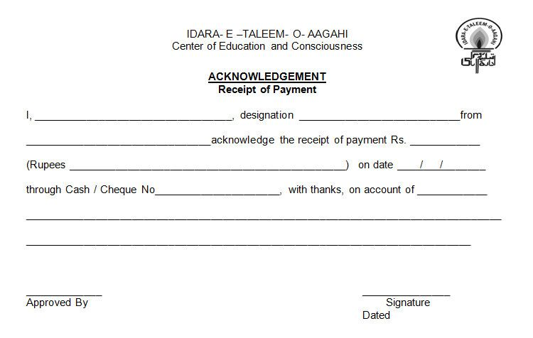 Acknowledgement of payment receipt the proper receipt for Receipt of funds template