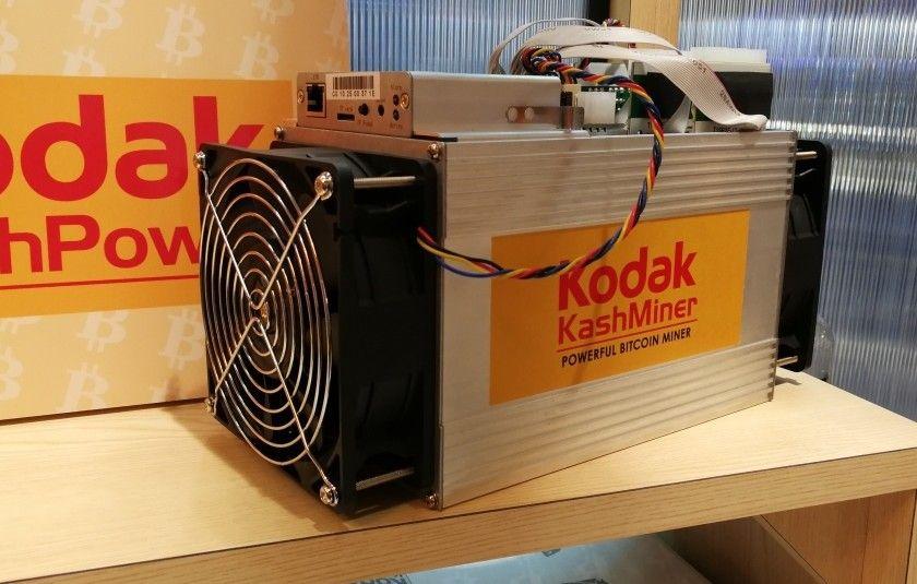 Minador de bitcoins exchange por que mauro betting saiu da bandeirantes