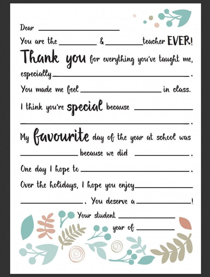 About Teacher Appreciation Letter  Similiar Parents