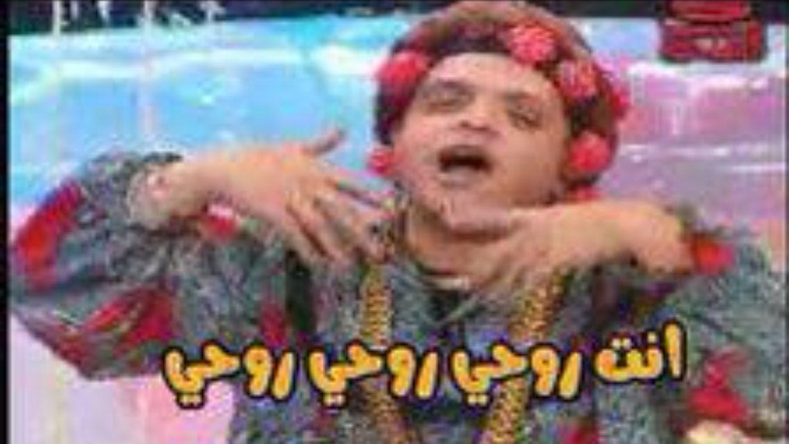 Pin By Lobna Hashish On قفشات افلام Funny Comments Jokes Quotes Funny Captions