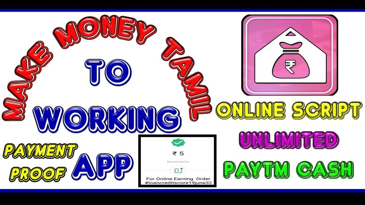 Online script unlimited paytm cash in Tamil to day