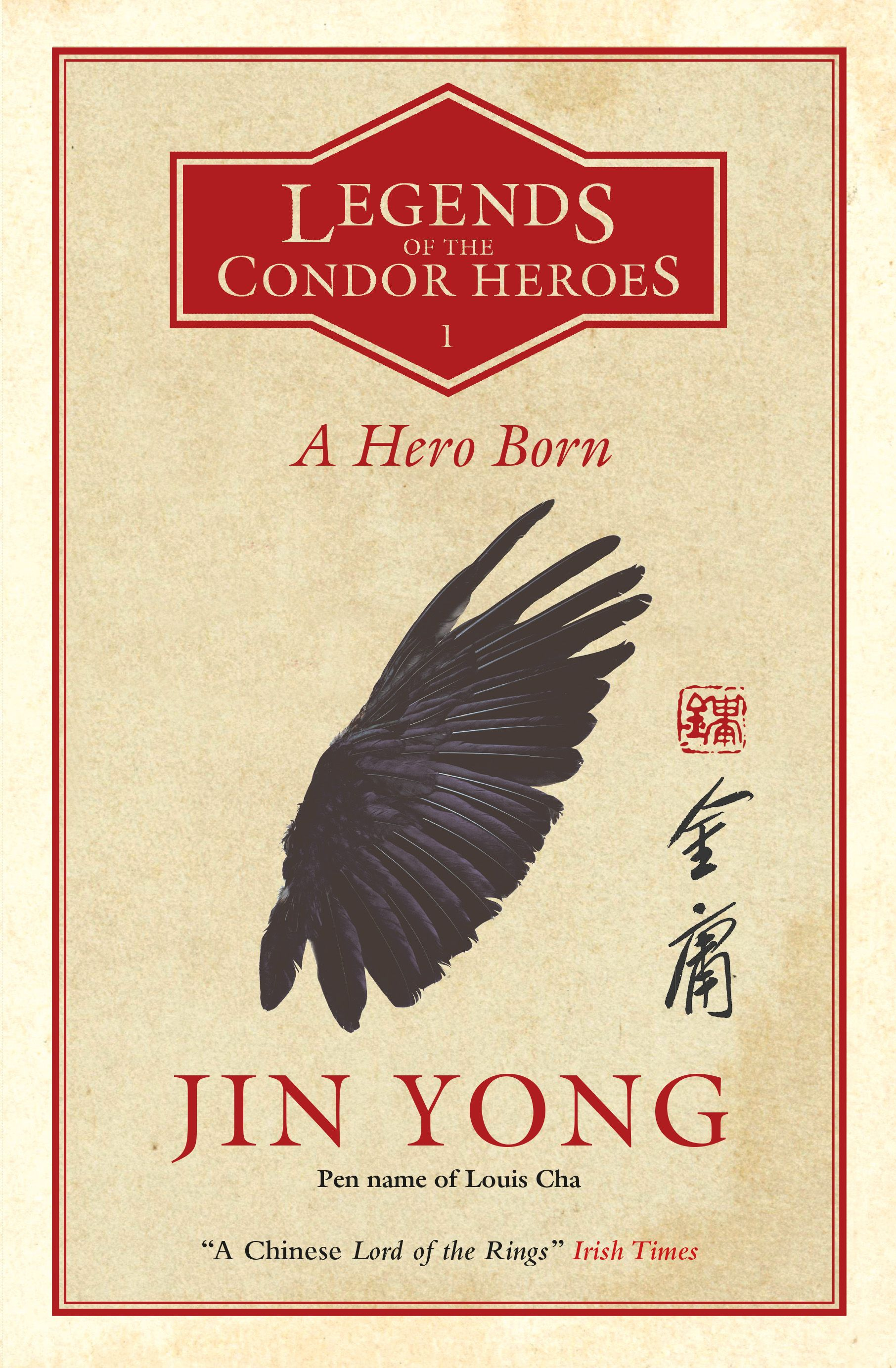 The Most Popular Series By The Most Successful Chinese Author A
