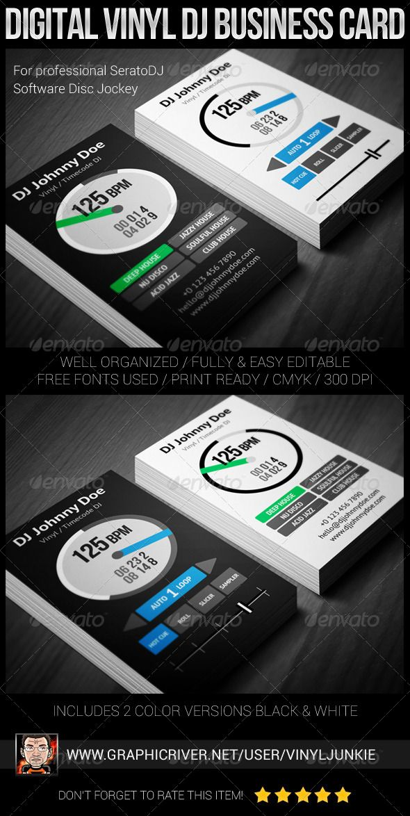 Digital Vinyl DJ Business Card For Serato DJs Djcard Djbusinesscard Seratodj