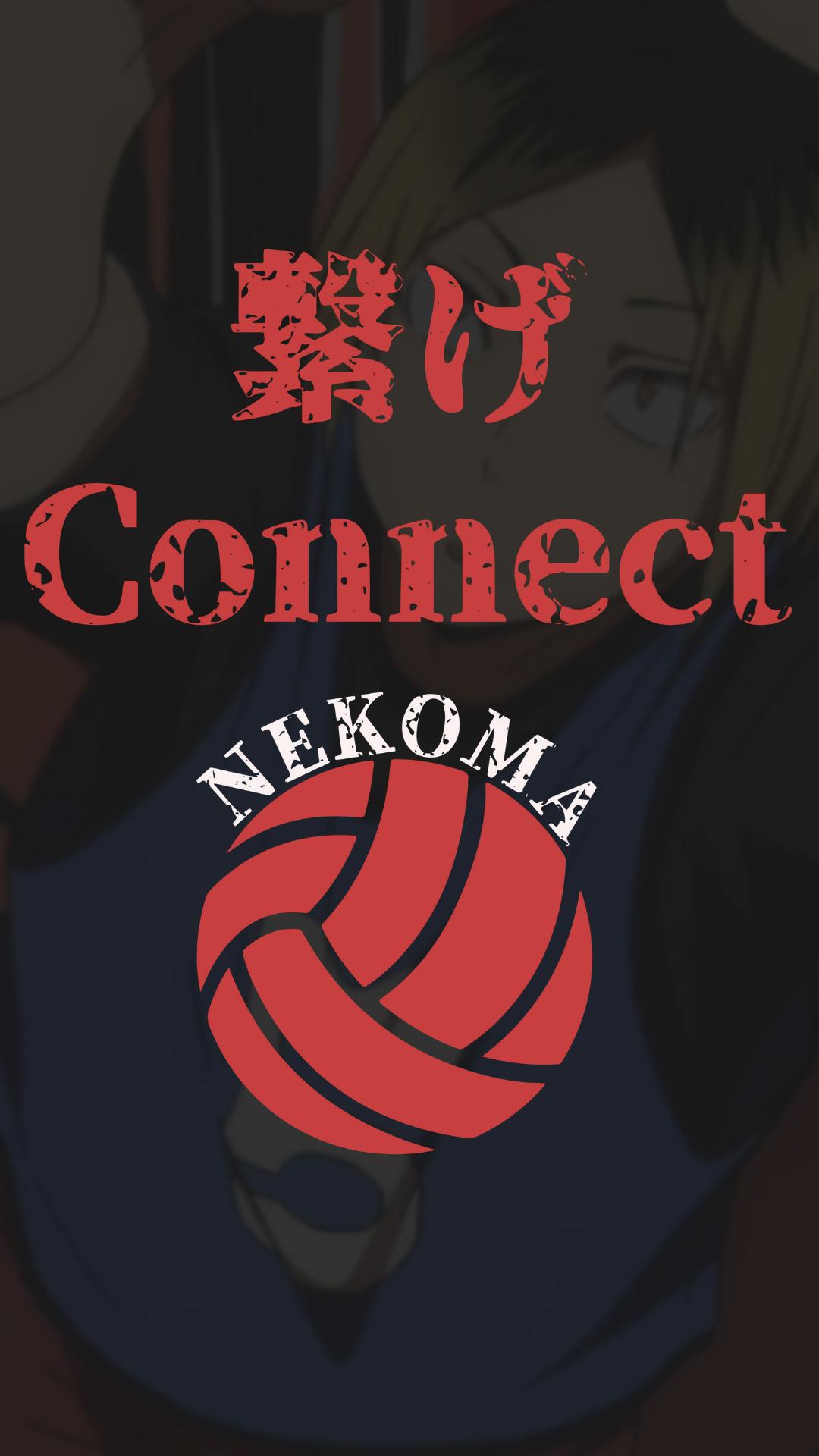 Connect Nekoma Haikyuu Shirt Haikyuu Karasuno Nekoma High Etsy In 2020 Haikyuu Nekoma Haikyuu Haikyuu Anime