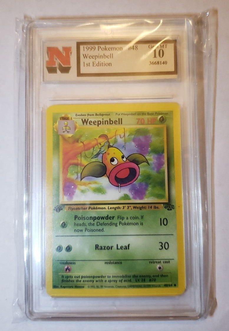 pokemon hidden fates shiny vault card list