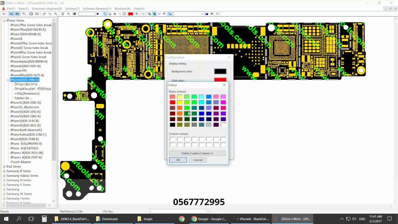 ZXW2 6_BlackFish2 0_180712 rar | Android Tools cracked