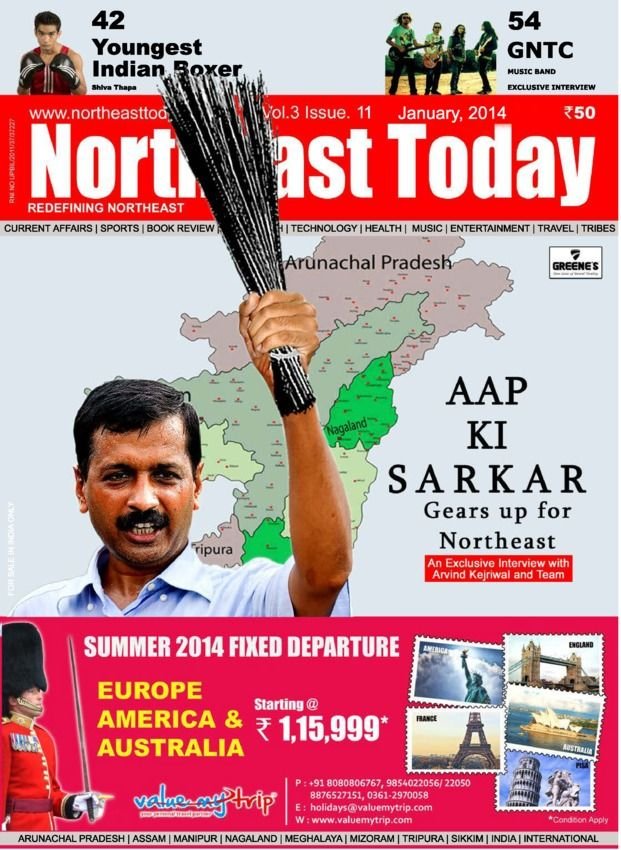 Northeast Today - January 2014 : Vibrant celebration of Incredible Northeast, Uncommon story of a common Man the dream Chaser, AAP KI SARKAR eyes for a sweep of change in northeast and more...