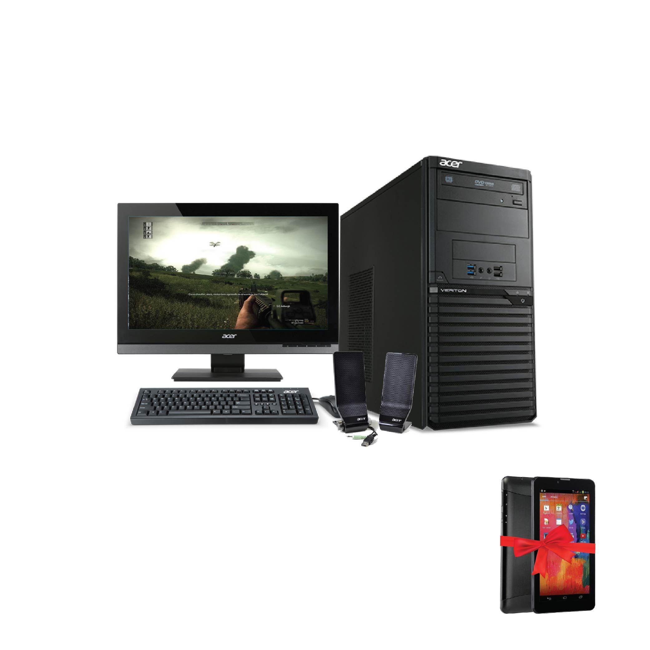 Lordinateur de bureau Acer le moins cher en Tunisie est