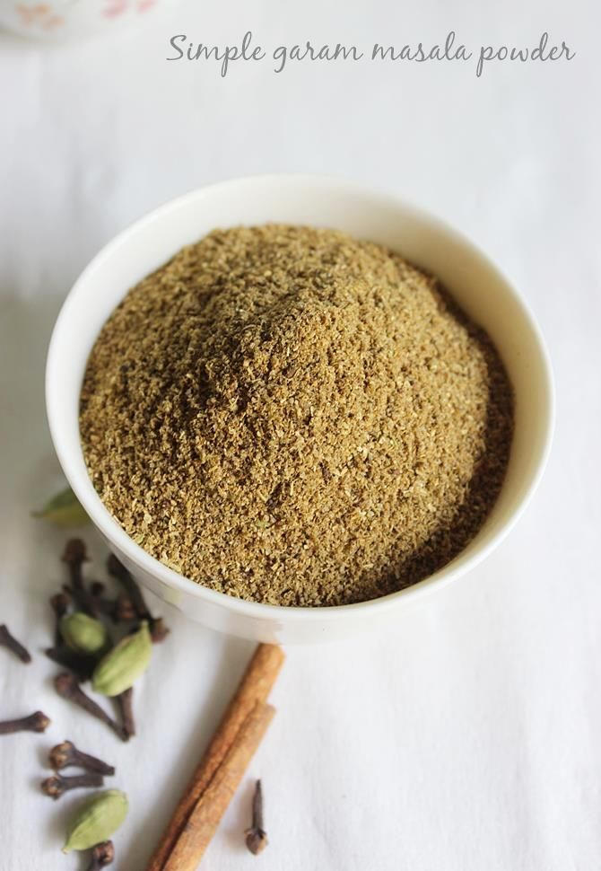 Homemade garam masala recipe how to make garam masala receta garam masala recipe learn to make a simple and flavorful garam masala for everyday indian forumfinder Choice Image