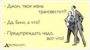 разделяю Ваше русские мама и подруги интим Только могу