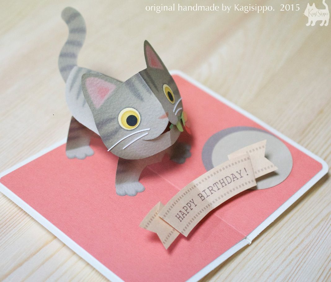 Pop Up Kitten Kagisippo Pop Up Cards 2 Pop Up Cards Pop Up Card Templates Punch Art Cards